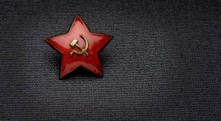 Коммунистическая партия ликвидирована в Казахстане