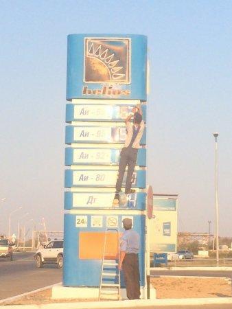 Всё!!! Цены на бензин поднялись