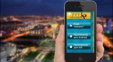 Аналог inDriver появился в Казахстане