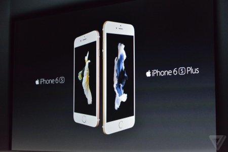 Apple анонсировала iPhone 6S и iPhone 6S Plus c системой управления 3D Touch и 12-мегапиксельной камерой