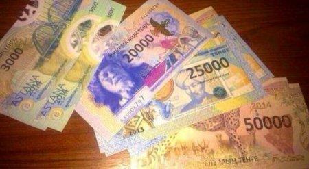 Слухи о введении единой валюты алтын вновь опроверг Нацбанк РК
