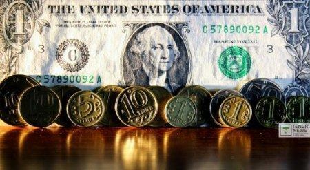 Курс доллара по итогам вечерней сессии KASE составил 284,6 тенге