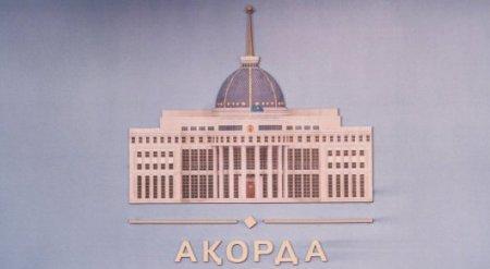 """Назарбаев встретился с членами """"Совета мудрецов"""""""