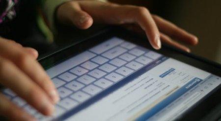 """У казахстанцев возникли проблемы с доступом к """"ВКонтакте"""""""