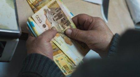 В Казахстане будет изменен механизм соцвыплат