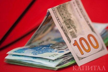 Средневзвешенный курс доллара на вечерней сессии KASE составил 270,30 тенге