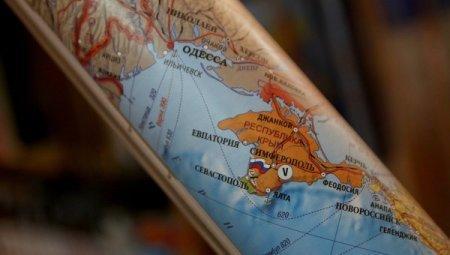 Казахстан разъяснил возмутившее Киев обозначение Крыма частью России