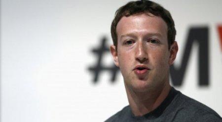 Цукерберг проведет Интернет в лагеря беженцев