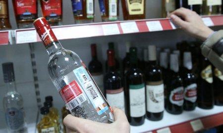 Казахстанский алкоголь подорожает