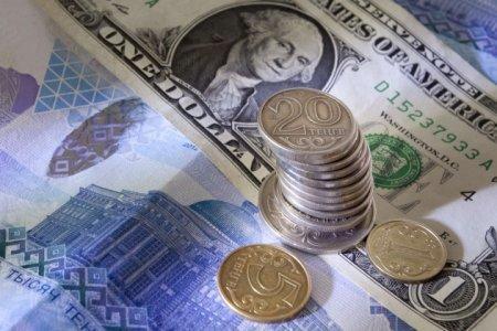 Средневзвешенный курс доллара на утренней сессии KASE составил 270,40 тенге