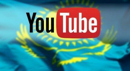 Google запускает казахстанскую версию YouTube