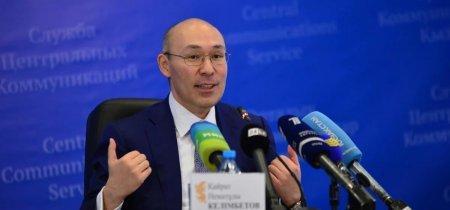 СМИ: Келимбетов уходит с поста главы Нацбанка