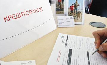 Казахстанским банкам запретят выдавать кредиты физлицам в инвалюте