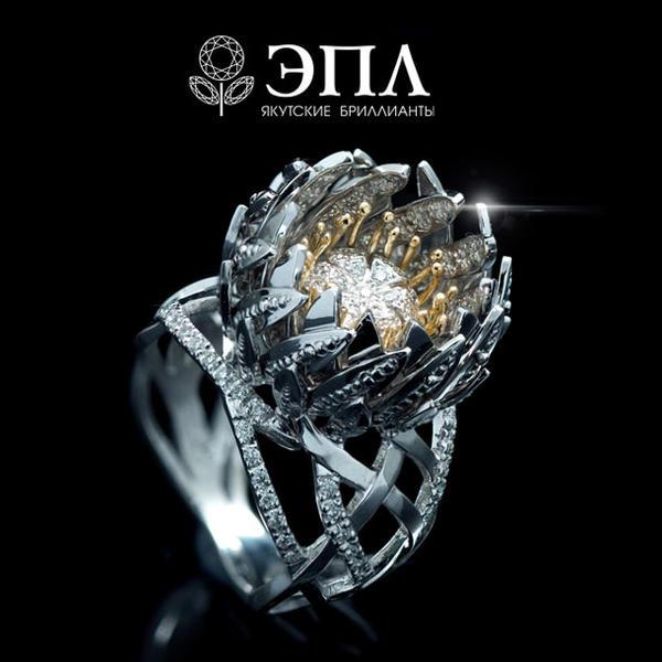 Украшения с якутскими бриллиантами 65