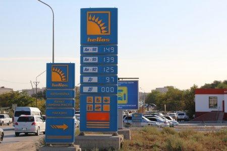В Актау на заправках «КазМунайГаз» цена за литр АИ-92 выросла до 130 тенге