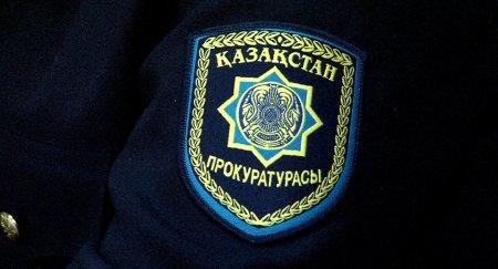 Хищения бюджетных средств для детей-инвалидов выявила прокуратура Казахстана