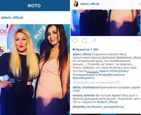 По итогам двух конкурсных дней «Новой волны-2015» певица Адеми занимает второе место