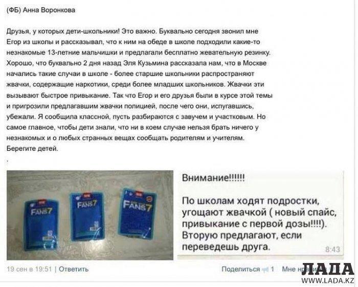 АзаматСарсенбаев: В Актау нет зарегистрированных фактов распространения спайсов
