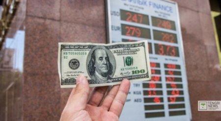 Нацбанк вложил в поддержку курса тенге еще 20 миллионов долларов