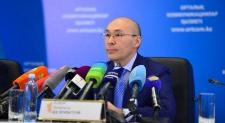 Келимбетов о слухах об отставке: По-прежнему работаю