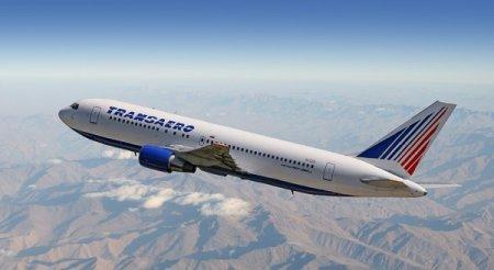 Комитет гражданской авиации прокомментировал ситуацию с Трансаэро