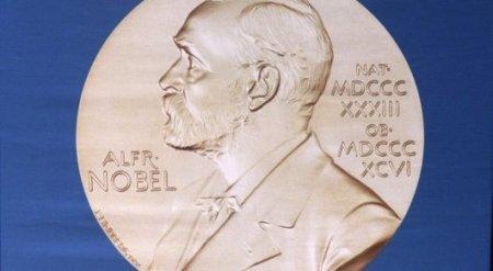 """Премия по экономике памяти Нобеля присуждена """"за анализ потребления, бедности и благосостояния"""""""