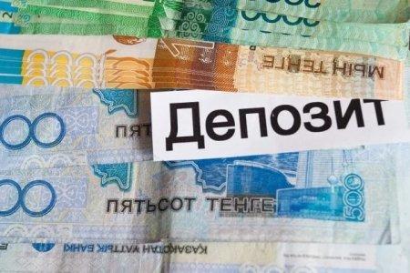 Компенсации по тенговым депозитам: что нужно знать вкладчикам?