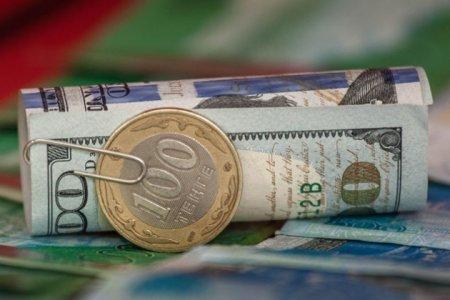 Средневзвешенный курс доллара на утренней сессии KASE достиг 275,99 тенге