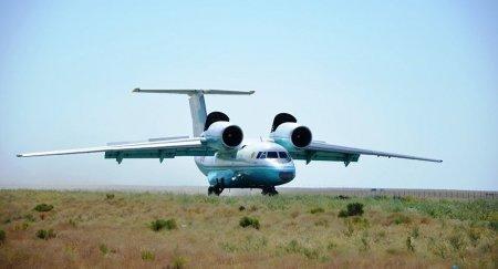 Астана и Киев договорились о поставках продукции военного назначения