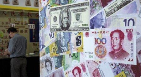 Народный банк Китая вновь девальвировал юань