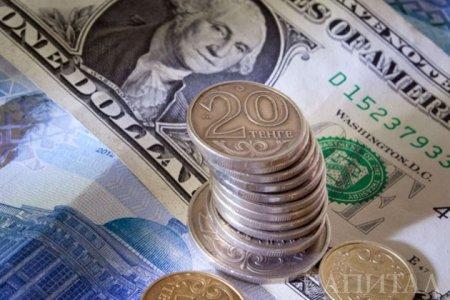 Курс доллара на вечерней сессии KASE достиг 276,66 тенге