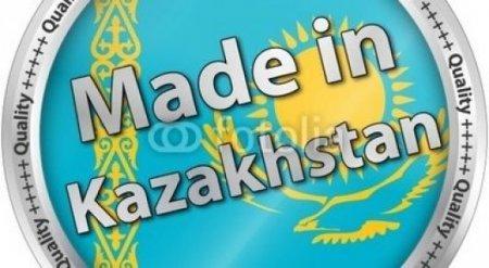 Государство может компенсировать казахстанцам расходы за отечественные товары