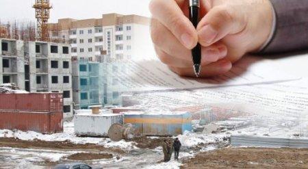 Стоимость жилья в РК изменится после принятия закона о долевом участии