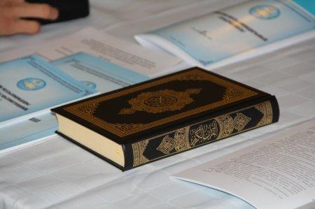 В Актау прошла конференция на тему «Религия и традиции»