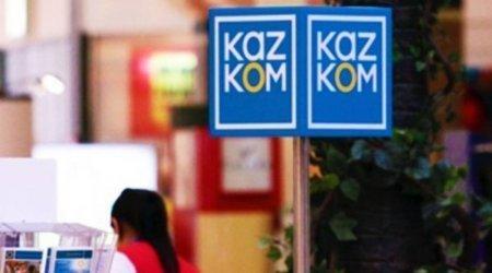 Акции Казкоммерцбанка исключат из индекса KASE