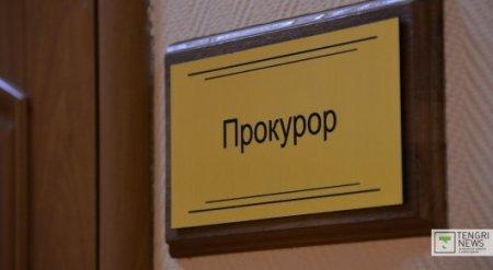 Назначены военные прокуроры четырех гарнизонов Казахстана