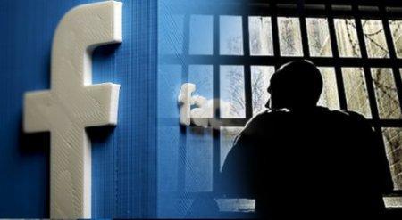 Казахстанцев могут арестовать за чужие комментарии на их страницах в соцсетях