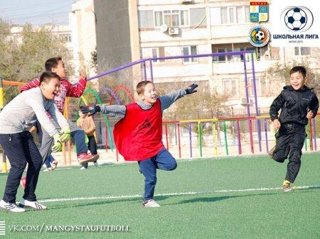 Проект «Школьная лига» стартовал в Актау