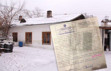 Управление жилья Астаны прокомментировало компенсацию в 2 тенге 80 тиын за земельный участок