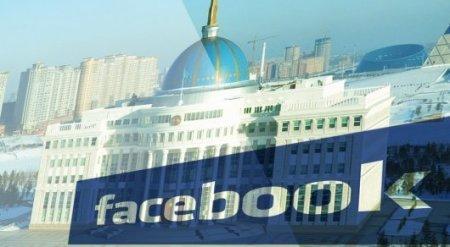 Акорда меняет формат работы в Facebook