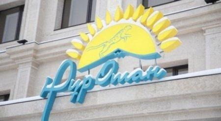 """В """"Нур Отане"""" по Жамбылской области прокомментировали самоподжог в Таразе"""