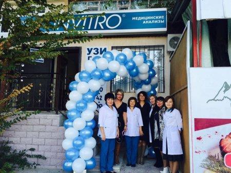 В Актау впервые открылся медицинский офис INVITRO