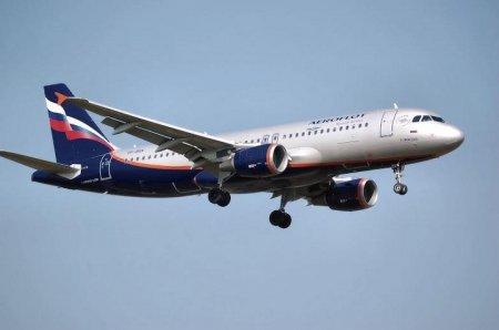 Аэрофлот совершил первые рейсы в Казахстан