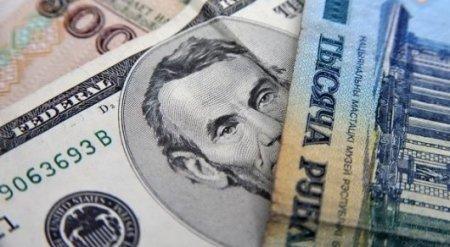 Всемирный банк советует Минску девальвировать национальную валюту