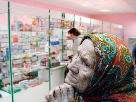 Неравнодушный казахстанец помог пенсионерке сэкономить деньги на лекарствах