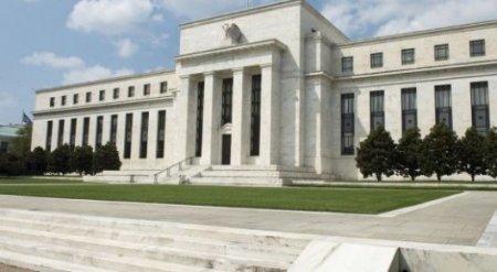 ФРС США оставила ключевую ставку на прежнем уровне