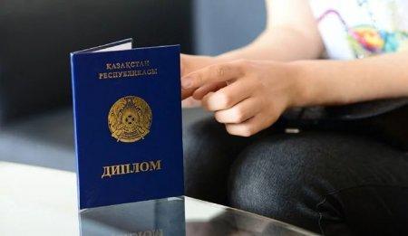 Выпускников казахстанских вузов обяжут 3 года работать по специальности