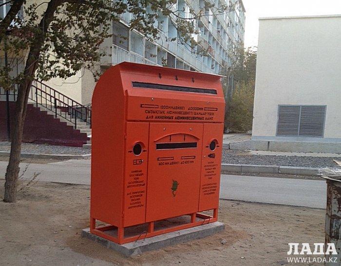 В Актау установили контейнеры для сбора ртутьсодержащих лампочек