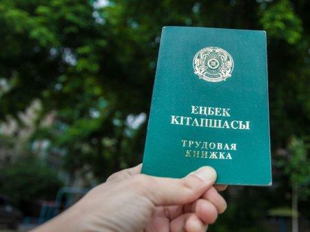 Количество безработных казахстанцев увеличилось на 6,5 тысяч