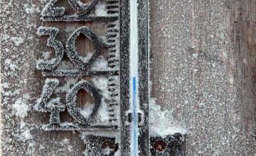 Землян ждут 30 морознейших зим